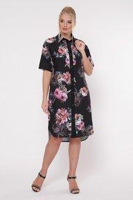 Платье-рубашка Сати Джорджия 1187261