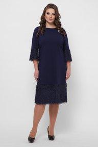 Платье Тереза синее 125003