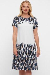 Платье женское Мару 128101