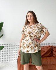 Блуза Флай бежевый 018_288787