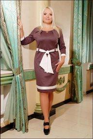 Платье Триса