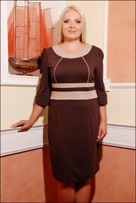 Платье Бриджит