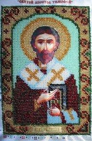 Икона св. Тимофей