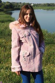Пальто 3-КР Распродажа